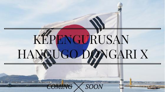 HANGUGO DONGARI X.png